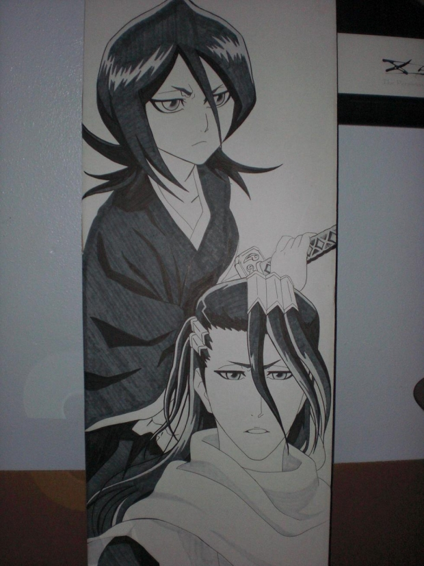 kuchiki
