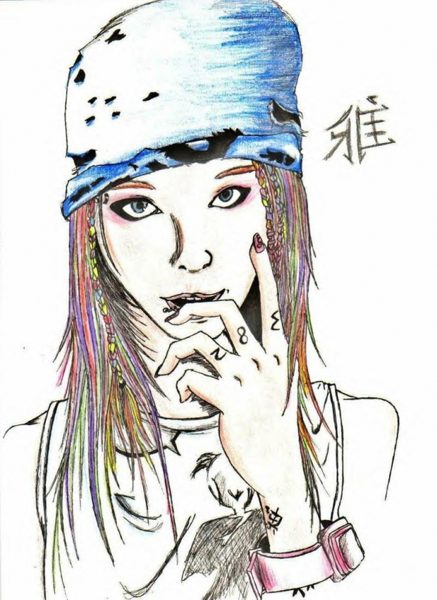 Many Colours of Miyavi