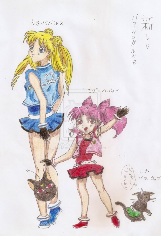 The New Powerpuff Girls z - color