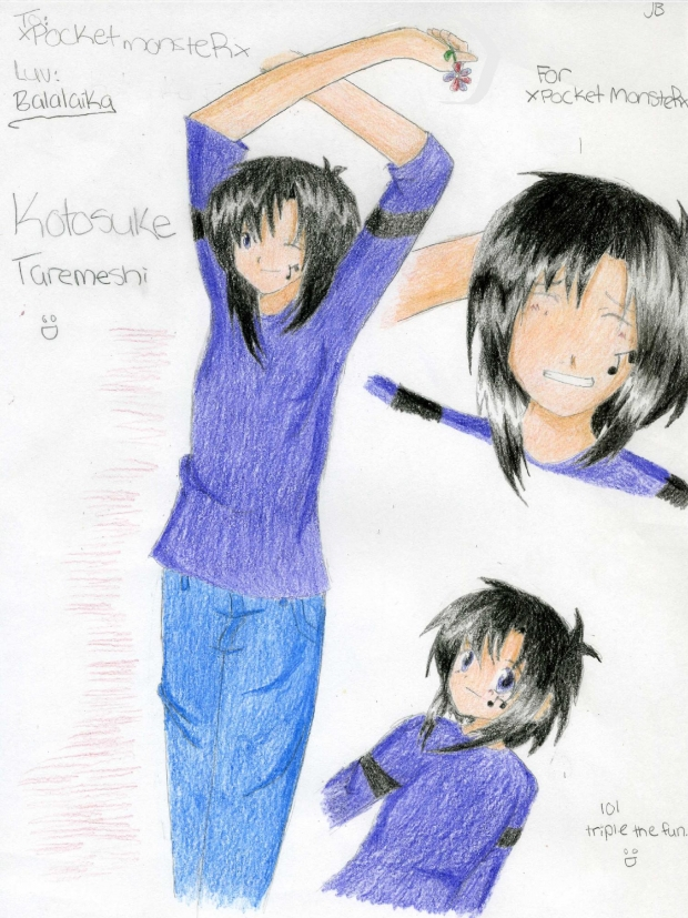 Art Trade: xPocket monsteRx: Kotosuke Taremeshi
