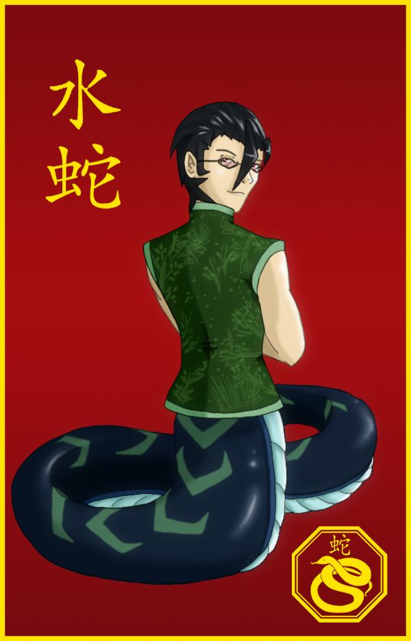Water Snake