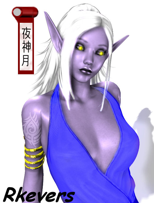 world of warcraft night elf art. wow, night elf