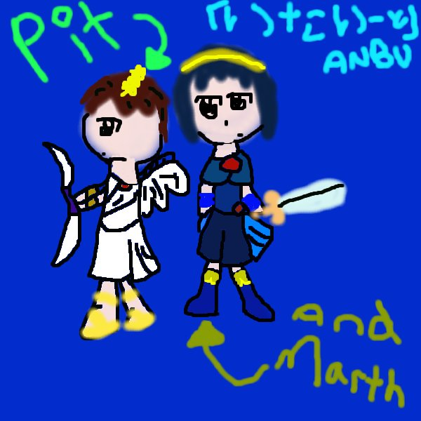 Pit and Marth