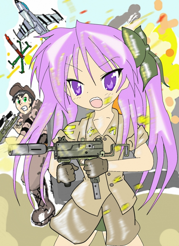 Combat Kagami