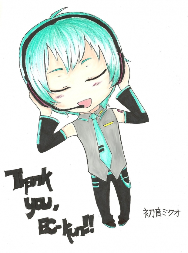 Mikuo&lt;3~