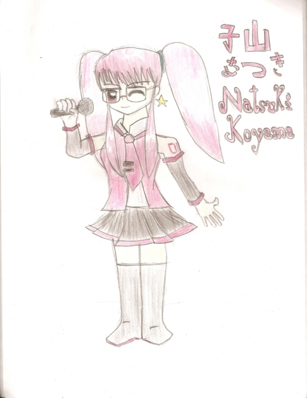 Vocaloid Natsuki Koyama