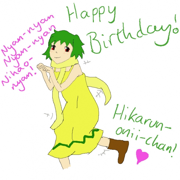 Happy Birthday onii-chan!!