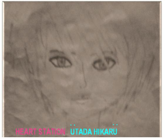 HEART STATION IDOL HIKKI