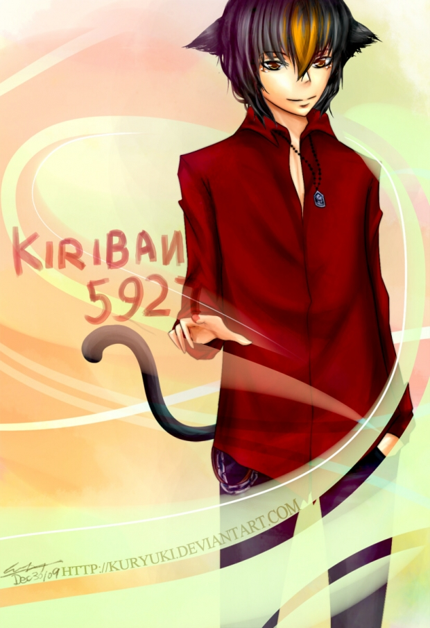 KIRIBAN 5927 - Jun