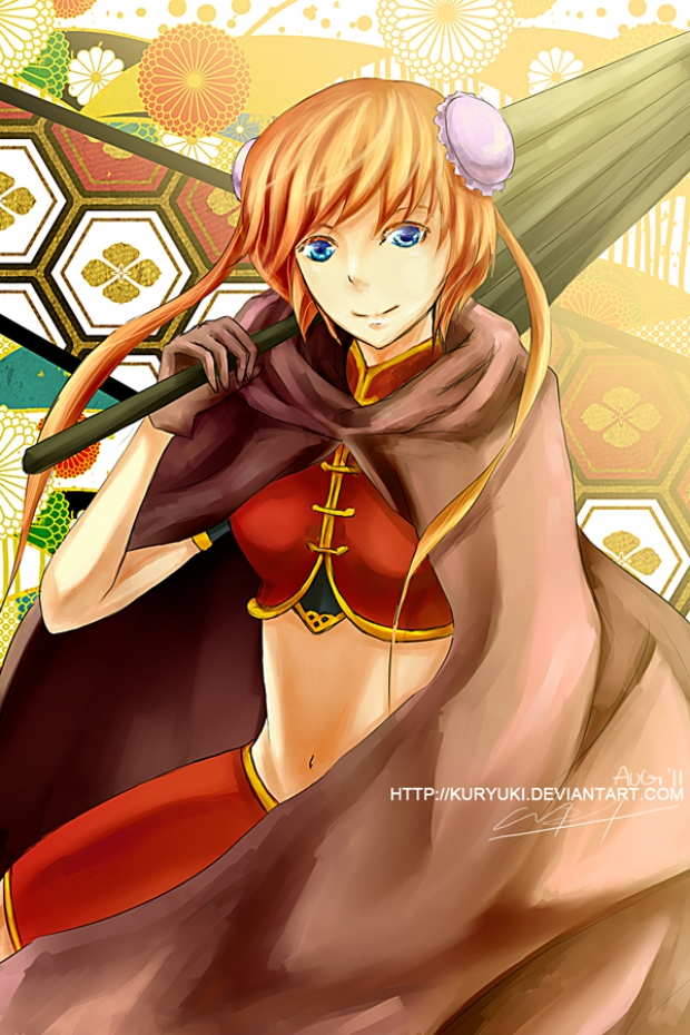 .:Kagura:.