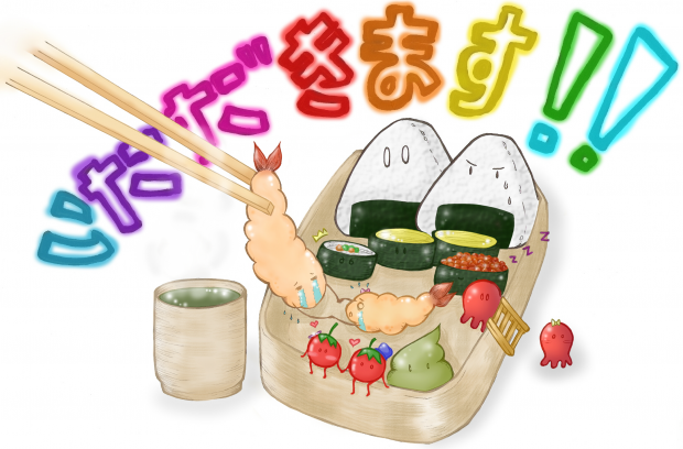 Bento Life : Colored