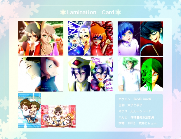 [Lamination card]All version.