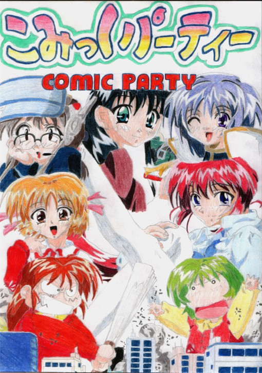 Comic Party Girls