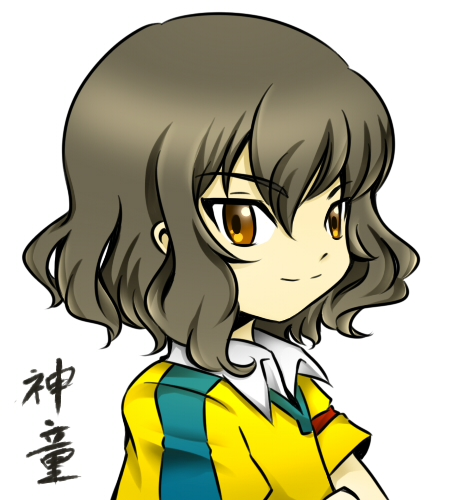 Takuto Shindou