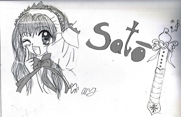 First > Mew Satou ~ Maid