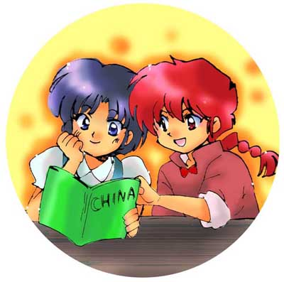 Ranma et Akane