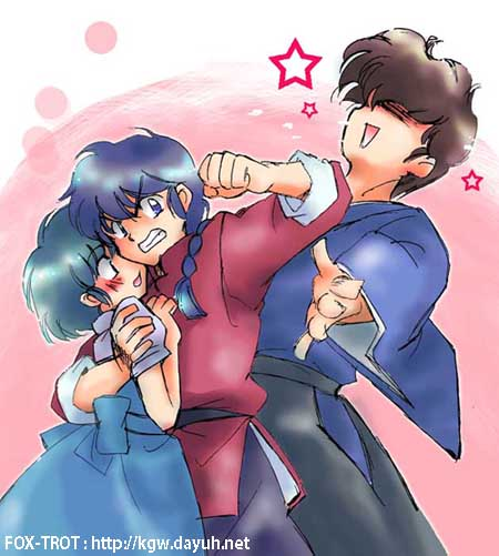 Cut it out or I'm gonna kill you!! (Ranma x Akane + Kuno-Sempai)