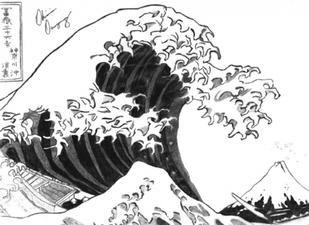 The Great Wave off Kanagawa (Drawn Copy)